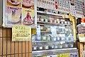 【宜蘭美食】向日葵冰店 (30084768400).jpg