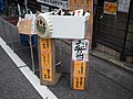 お弁当 (50024737273).jpg
