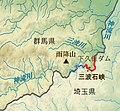 三波石峡の位置図.jpg