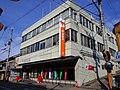 下市郵便局 Shimoichi Post Office 2013.2.09 - panoramio.jpg