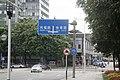 东莞市中心广场附近道路 20190601 141301 A.jpg