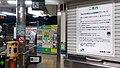 久地駅窓口.jpg