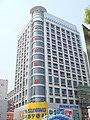 九龙大酒店 Kowloon Hotel - panoramio.jpg