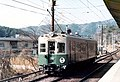 京福電鉄鞍馬線二軒茶屋駅を出発する各停鞍馬行.jpg
