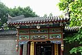 垂花門 Decorated Second Gate - panoramio.jpg