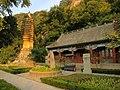 天成寺 - Tiancheng Temple - 2015.10 - panoramio.jpg