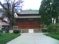 天水文庙 - panoramio.jpg