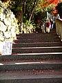 寂光院 (愛知県犬山市継鹿尾杉ノ段) - panoramio (17).jpg