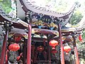 平安亭 - panoramio.jpg