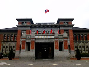 Hsinchu - Hsinchu City Government