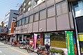 旭今市太子橋郵便局 Asahi-Imaichi-Taishibashi P.O. 2014.3.24 - panoramio.jpg