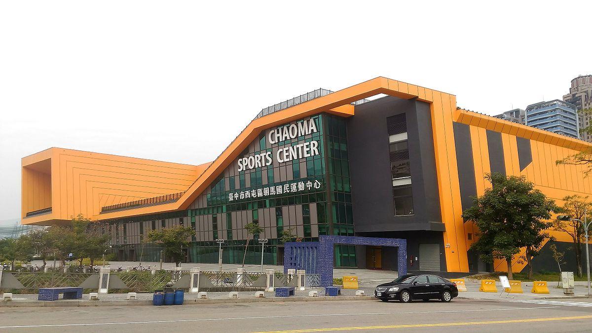 Sports Center 44