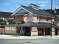 木下酒店 輪島市河井町 Sep 15, 2007.jpg