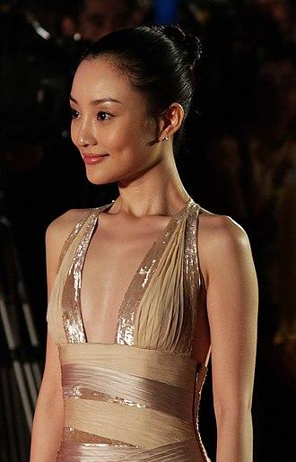Li Xiaolu - Image: 李小璐