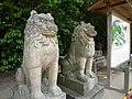 狛犬待機中(こまいぬたいきちゅう) - panoramio.jpg