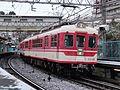 神戸電鉄1100系1115F.jpg