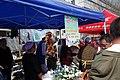 美食街上的小吃摊 - panoramio.jpg