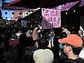 迪化街逛舊街辦年貨 - panoramio - Tianmu peter (160).jpg