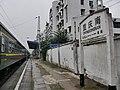 重庆南站.jpg