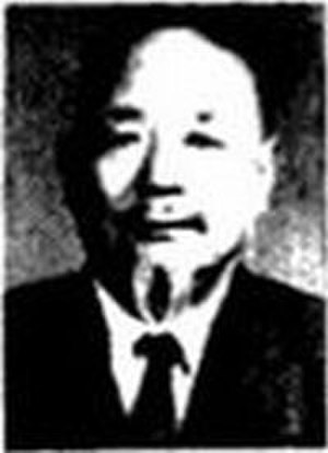 Han Youwen - Major General Han Youwen