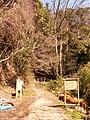 高取城跡 (takatorijyou ato) 2010-3-19 - panoramio - ys1979 (2).jpg