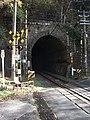 黒滝山トンネル - panoramio.jpg