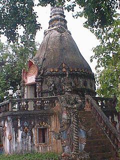 Ban Grong Greng Village in Phitsanulok, Thailand