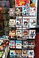 021 Discount book and DVD shop in Dordrecht, Netherlands.jpg