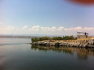 Nallıhan - Çayırhan Lake in Nallıhan