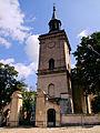0908130092 - Osieczna - kościół pw. Świętej Trójcy z XVI w. - brama główna.JPG
