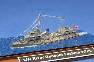 Scratch building - A 7cm long scratch-built model of 1/700 scale Japanese gunboat Fushimi (1939), built out of paper and copper wire.