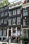 1145 amsterdam, geldersekade 57