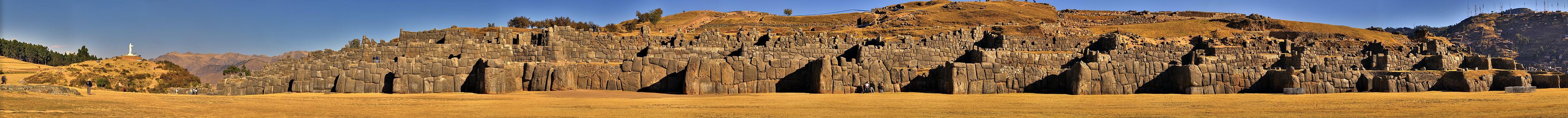 114 - Cuzco - Juillet 2009.jpg