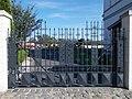 13 Szent Erzsébet Street, gate, 2020 Sárospatak.jpg