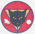 13 Weather Sq emblem.png