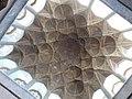 171209aa Ispahan Palais Ali Qapu coupole.jpg