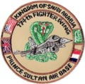 174th Fighter Wing Operation Southern Watch - emblem.png
