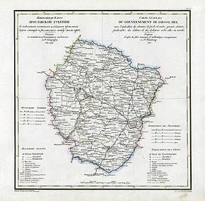 Карта ярославской губернии 19 века видеть во сне старые монеты