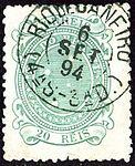 1890issue 20R Brazil Yv68 Mi85b blaugrün.jpg