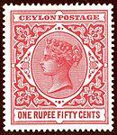 1899 1R50c Ceylon Yv141 SG263.jpg