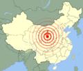 1920 Gansu earthquake.png