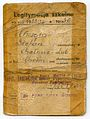1936 Stepan Chwyla school certificate 1.jpg