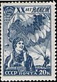 1938 CPA 640.jpg