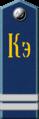 1943mil-p18 Ke.png