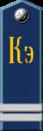 Кавалерийский эскадрон