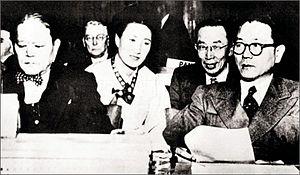 Chang Myon - The Third UN General Assembly, 1948