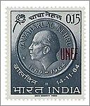 1965-india-15-paise-nehru-medal-rose-stamp.jpg