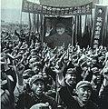 1968-06 1968年 湖南省革命委员会成立大会2.jpg