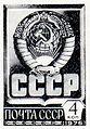 1976. Марка СССР.jpg