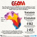 1 ebola realnist (16881907962).jpg